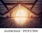 Loft Interior Design. Sun Rays...