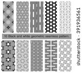 collection of black and white... | Shutterstock .eps vector #391936561