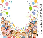 large number of people and... | Shutterstock .eps vector #391946641