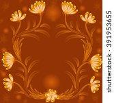 invitation or wedding card... | Shutterstock .eps vector #391953655