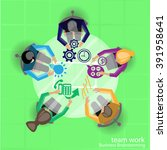 business brainstorming | Shutterstock .eps vector #391958641