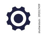 Cog Wheel Icon Vector. Cog...