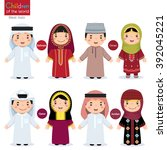kids in different traditional... | Shutterstock .eps vector #392045221