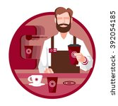 barista at work  holding a... | Shutterstock .eps vector #392054185