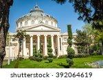 The Romanian Athenaeum  Ateneu...