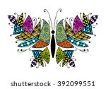 colorful butterfly for your... | Shutterstock .eps vector #392099551