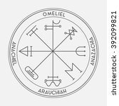 mystical figure of solomon the... | Shutterstock .eps vector #392099821