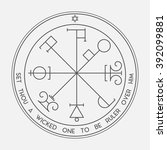 mystical figure of solomon the... | Shutterstock .eps vector #392099881