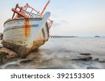 Old Fishing Boat Aground