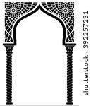 Architectural Arch In Arabic O...