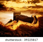 great wall of badaling beijing... | Shutterstock . vector #39225817