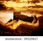 great wall of badaling beijing... | Shutterstock . vector #39225817