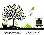 vector border with apple tree ... | Shutterstock .eps vector #392288215