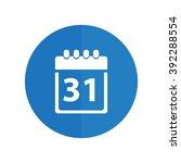 calendar icon vector... | Shutterstock .eps vector #392288554