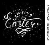 handwritten white inscription ... | Shutterstock .eps vector #392289679
