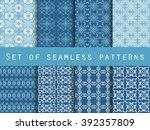 set of seamless patterns....