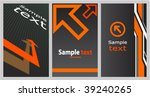 business card  set 15  | Shutterstock .eps vector #39240265