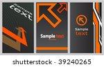 business card  set 15  | Shutterstock .eps vector #39240265