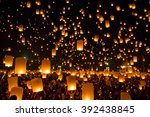 floating asian lanterns in... | Shutterstock . vector #392438845