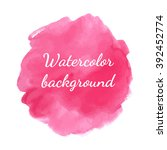 watercolor vector abstract... | Shutterstock .eps vector #392452774