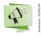 doodle megaphone | Shutterstock .eps vector #392492149