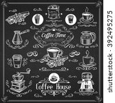 decorative vintage coffee icons.... | Shutterstock .eps vector #392495275