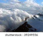 great caucasus | Shutterstock . vector #39249556