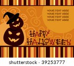 vector retro halloween card | Shutterstock .eps vector #39253777