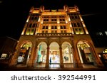cologne  germany   january 27 ... | Shutterstock . vector #392544991