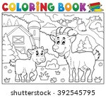 coloring book happy goats near... | Shutterstock .eps vector #392545795