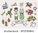 eid mubarak or idul fitri... | Shutterstock .eps vector #392550841