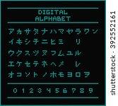 digital alphabet. font of the... | Shutterstock .eps vector #392552161
