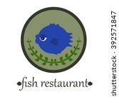 logo seafood restaurant. logo...   Shutterstock .eps vector #392571847