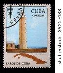 Small photo of CUBA - CIRCA 1980: A stamp printed in the Cuba shows Light house Punta Maist in Guantanamo, circa 1980