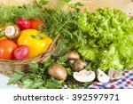 fresh vegetables covered with...   Shutterstock . vector #392597971
