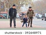 yiwu china january 8  2016....   Shutterstock . vector #392648971