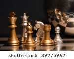combination from chessmen on an ... | Shutterstock . vector #39275962