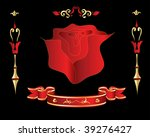 brightly red rose flower on... | Shutterstock . vector #39276427