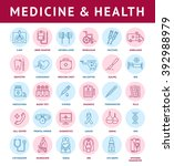medicine and health. big set of ... | Shutterstock .eps vector #392988979