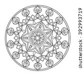 circle mandala ornament... | Shutterstock .eps vector #392993719