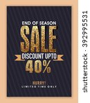 end of season sale banner  sale ... | Shutterstock .eps vector #392995531