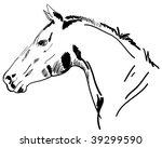 horse vector | Shutterstock .eps vector #39299590