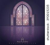 ramadan kareem islamic design... | Shutterstock .eps vector #393015235