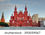 The building of the State historical Museum on red square in Moscow