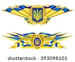 ukraine state symbol and element | Shutterstock .eps vector #393098101