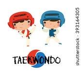 taekwondo kids fighting.... | Shutterstock .eps vector #393164305