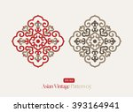 vintage symmetrical asian... | Shutterstock .eps vector #393164941