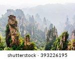 amazing view of natural quartz... | Shutterstock . vector #393226195