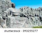 inner mongolia  china   aug 10... | Shutterstock . vector #393255277