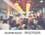 blurred background   blur... | Shutterstock . vector #393270205